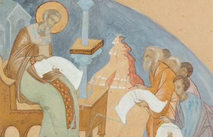 Выставка «Взгляд из ХХ века. Древнерусская храмовая живопись в копиях художников советского времени»