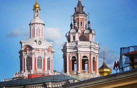 Заиконоспасский монастырь